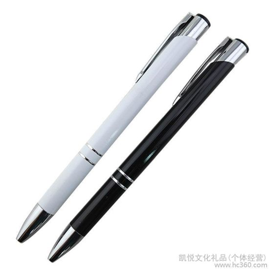 Customized Logo Promo Best Metal Pen pictures & photos