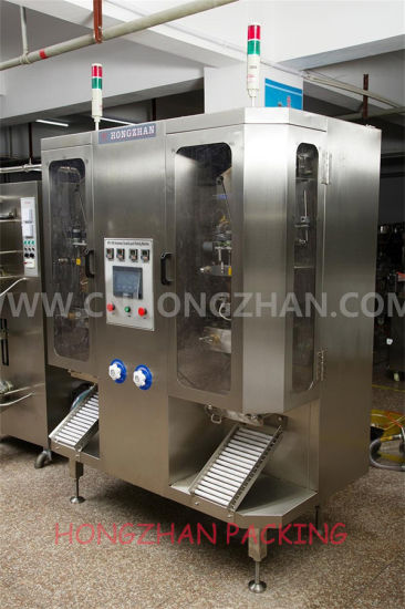 Automatic Double Channel Liquid Filling Sealing Bag Making Packaging Machine pictures & photos