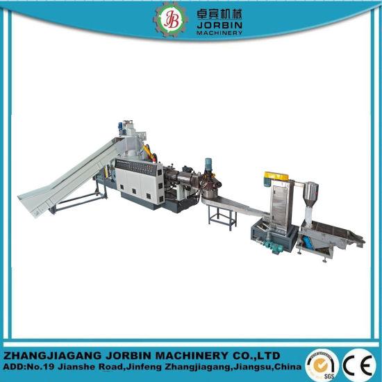 Water-Ring Hot Die LDPE Film Granulation Machine HDPE Film Pelletizing Machinery