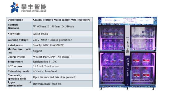 Automatic Beverage Barreled Water Oil Rice Cabinet Vending Machine with Gravity Sensor