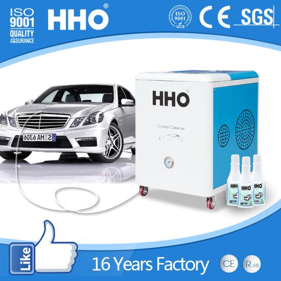 China New Technolog Engine Cleaning Car Wash Machine