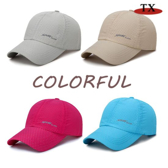 Punching Baseball Cap Stretch Cloth Breathable Mesh Hat for Men′s Sunscreen Quick Drying Cap pictures & photos