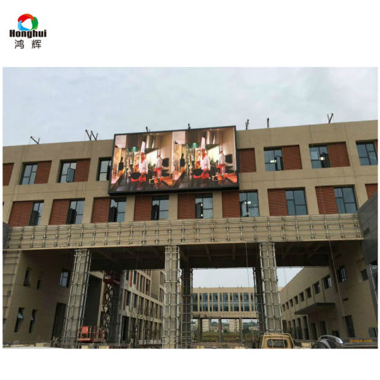High Brightness Outdoor P8 LED Display Screen for Office Building