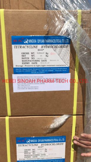 GMP/Cheap Price/Tetracycline HCl