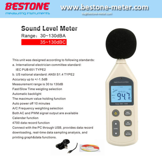 China Sound Level Meter, Noise Meter, with USB Computer