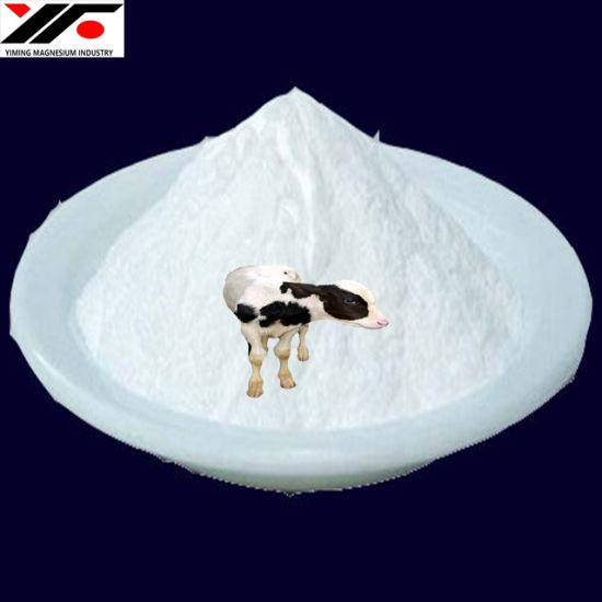 66%/80%/85%/90%/92%/95% Magnesium Oxide 90 Feed Grade