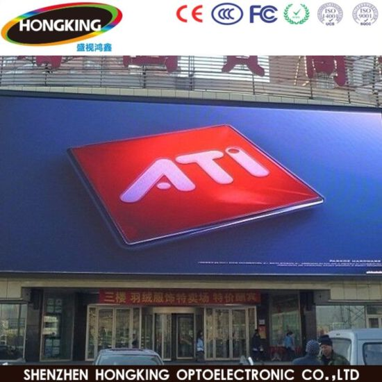 P8 Outdoor Digital Comercial Advertising LED Display LED Screen/LED Sign/Outdoor LED Display Billboard
