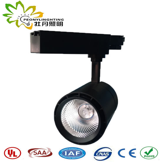 25W Track Lights with Track Adapter 3-5 Years Warranty and Small Angle LED Track Spot Lights