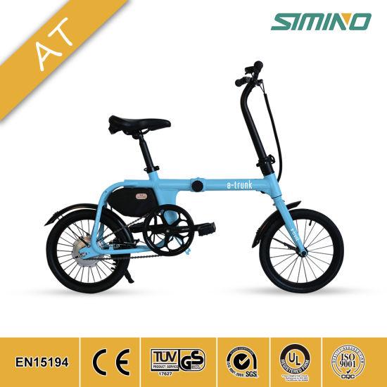 b647487210e China Portable Electric Bike/Electric Bicycle/Mini Folding E-Bike ...