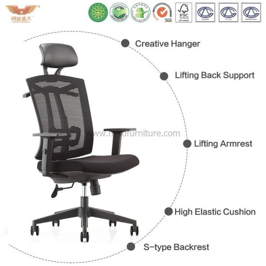 china ergonomic mesh high back computer office chair with pu