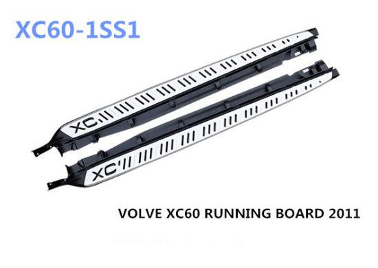Volve Xc60 Running Board Side Step Side Bar