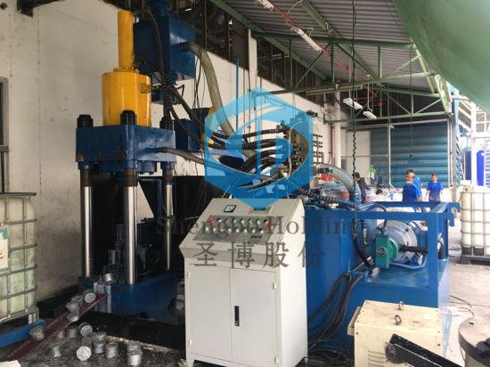 Iron Aluminum Press Metal Powder Briquette Machine