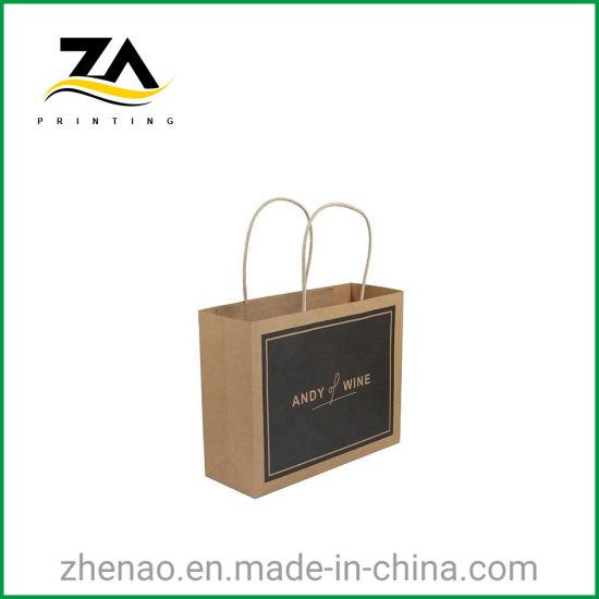 Customized Environment Friendly Classic Matt Black Paper Bag