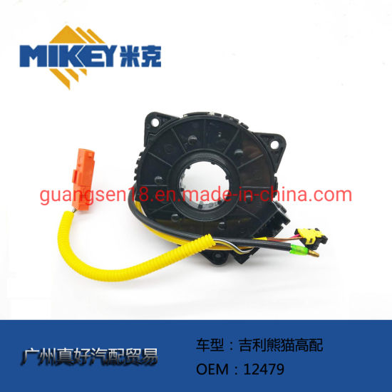 Suitable for Geely Diamond/Geely Panda (High Matching) Steam Bag Filament/Clock Spring pictures & photos