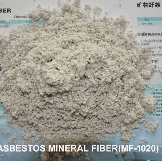Factory Professional Supplier Non-Asbestos Mineral Fiber for Auto Parts Brake Lining Ceiling Boards pictures & photos