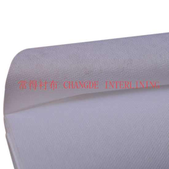 Super Soft and Thin Nylon Thermal Bonding Nonwoven Fusible Interlining for Georgette / Chiffon Garments W6892-2m1