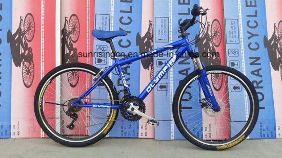 2017 Hot Sales Mountain Bicycles Sr-26MTB
