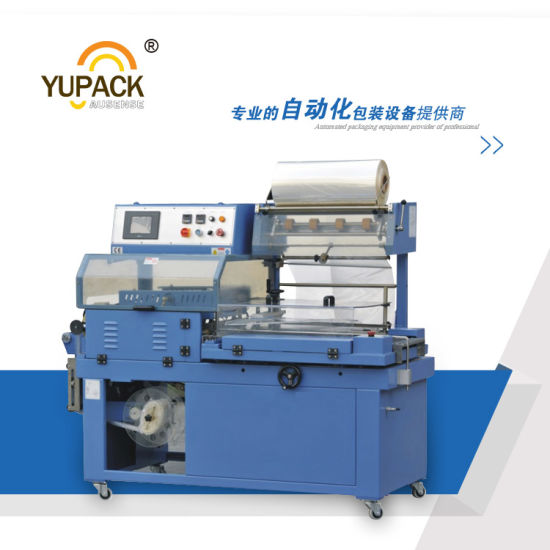 Yupack Fully Automatic Box Carton Shrink Wrapping Machine/Heat Tunnel Machine pictures & photos