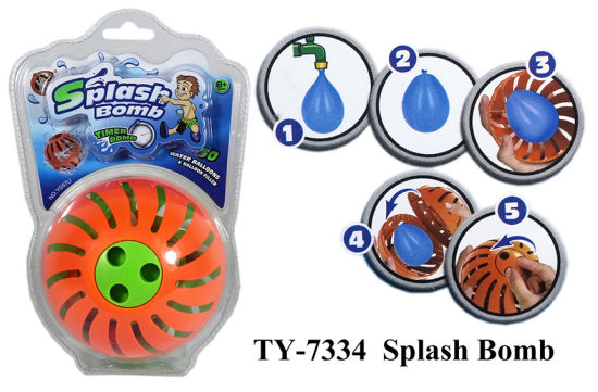 Funny Toys Kids Toys Battle Pump (50PCS water balloon) pictures & photos