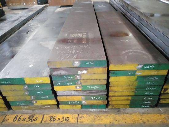 1.2083 Stainless Steel Flat Bar