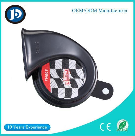 China High End Popular Snail Car Horn Car Speaker China Car