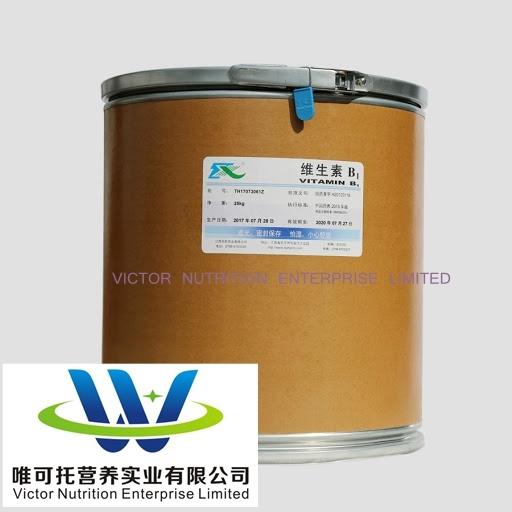 Thiamine Hydrochloride / Vitamin B1 HCl