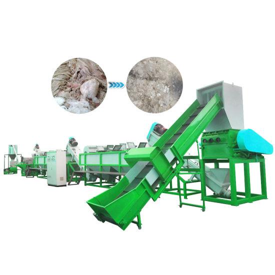 Waste Plastic PP PE Film Recycling Washing Machine