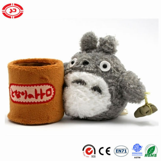 Totoro Tiny Plush Soft Toy with Pencil Container for Kids pictures & photos