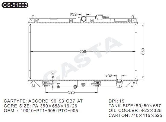 china car engine cooling radiator assy for hyundai accord\u203290 93 cb7 toyota car engine diagram car engine cooling radiator assy for hyundai accord\u203290 93 cb7 at 19010 pt1 905 pto 905