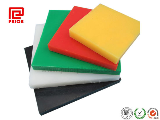 Yellow UHMWPE Polyethylene Sheet with Different Size pictures & photos
