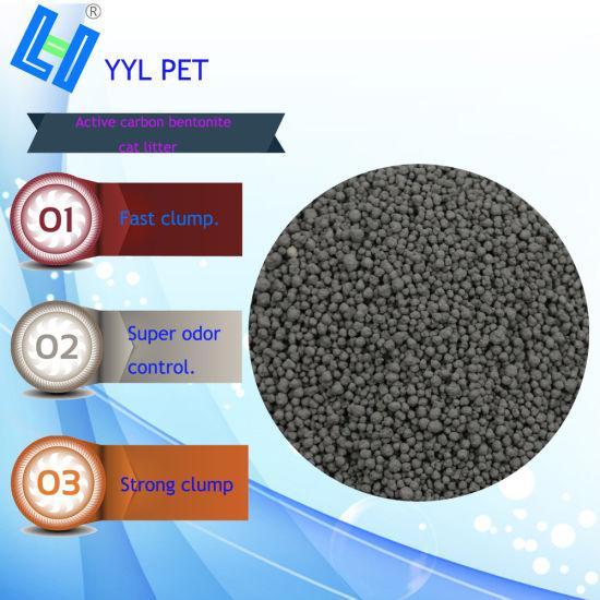 Pet Products: Grey Color Bentonite Cat Litter