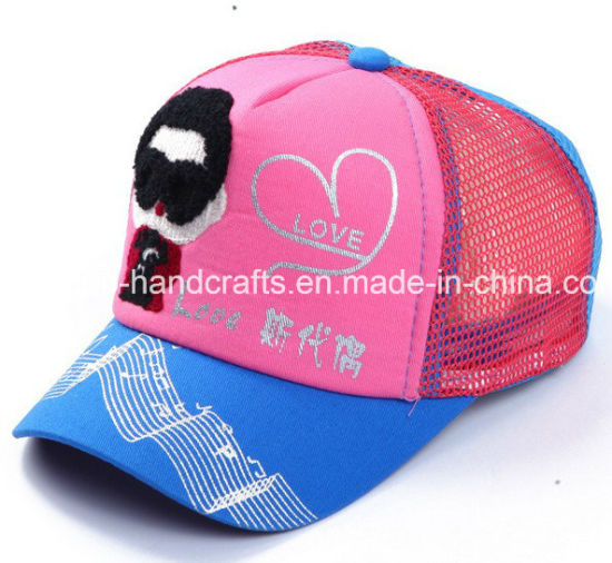 Colorful Cute 6 Panel Fitted Children Hat pictures & photos