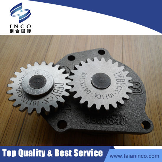 Vehicle Car Light Truck Parts Diesel Engine Oil Pump Dongfeng Auto Spare Parts