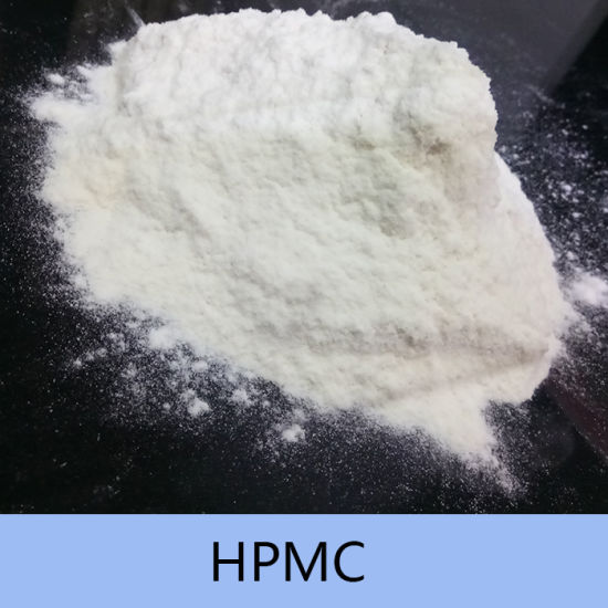 Hydroxypropyl Methyl Cellulose HPMC 200000 Cps 9004-65-3