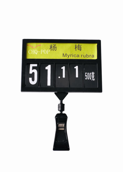 Hot Sale Manufacture Sale Digital Price Board with Competive Price pictures & photos
