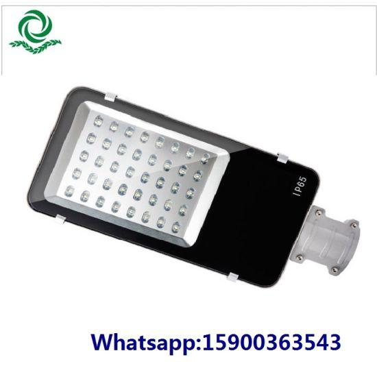 UL cUL Ce AC 85V-265V Eco-Friendly 40W LED Street Light