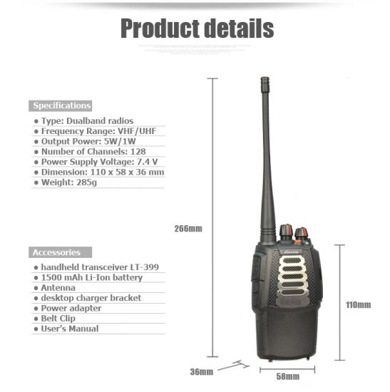 China VHF/UHF Amateur Radio Lt-399 Ham Radio - China