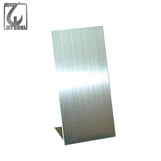 China Ss 60 Hl Finish Stainless Steel Sheet China Mirror Awesome Hl Stock Quote