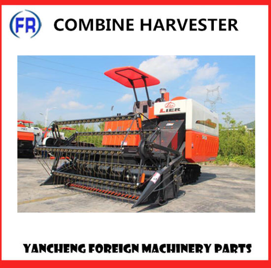 Combine Harvester Lier2.0I-B pictures & photos