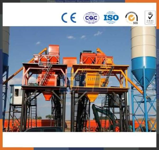 china simple stationary dry concrete batching plant price cement