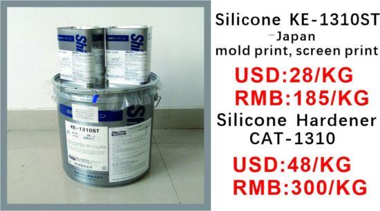Ke-1310 PVC Garment Embossing Material Silicone Glue