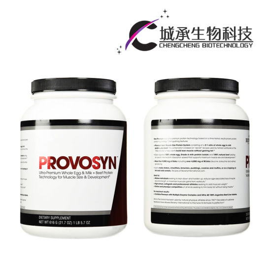 Oem Available The Best Chinese Slimming Diet Pills China