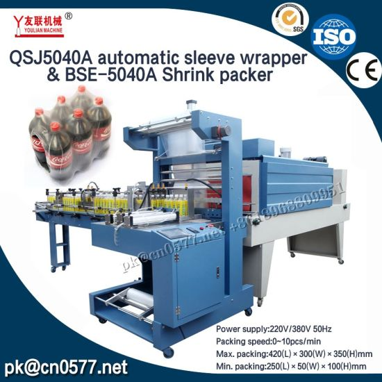 Sleeve Wrapper (QSJ5040A) & Shrink Packaging Machine for Beverage (BSE-5040A) pictures & photos