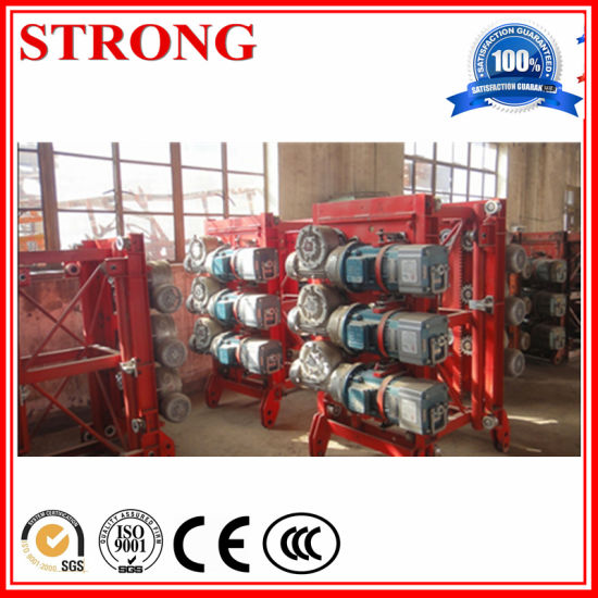 China Concentric Spiral Gear Worm Speed Reducer in