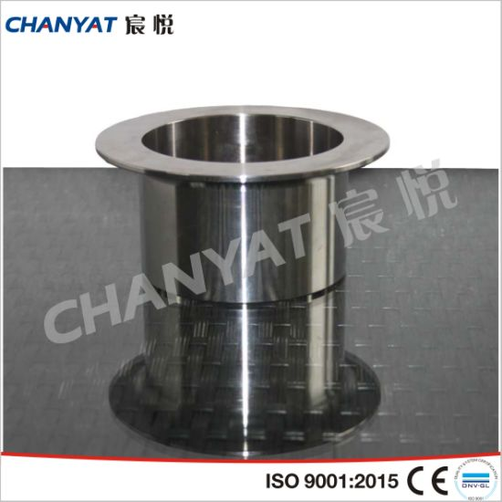 China Stainless Steel Stub End A403 (304L, 316L, 317