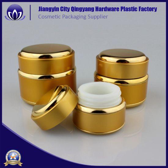 China Aluminum Round Cosmetics Cream Jar 7g 15g 20g 30g 50g