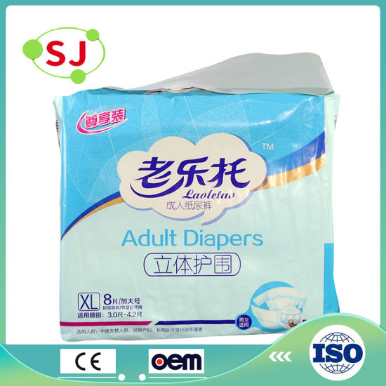 Manufacturer Direct Sale Disposable Super Absorbent Diaper for Adult
