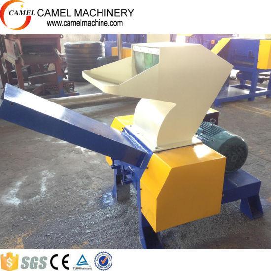 China PVC Pipe Board Crusher Machine for Plastic Pipe