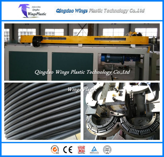 16-50mm Plastic Extrusion Line PE Single-Wall Corrugated Pipe Production Line pictures & photos