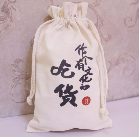 2016 Most Popular Promotional Canvas Drawstring Bag Wholesale pictures & photos